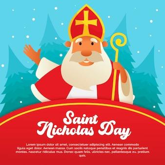Плоский дизайн день святого николая