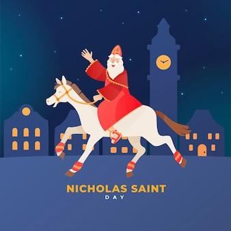 フラットデザインの聖ニコラスの日