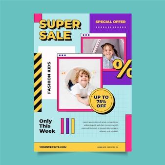写真付きフラットデザイン販売ポスター