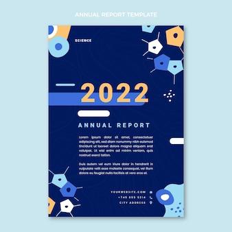 フラットデザイン科学年次報告書