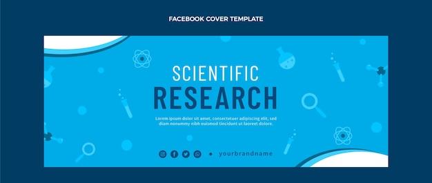 Modello di copertina di facebook per la scienza del design piatto