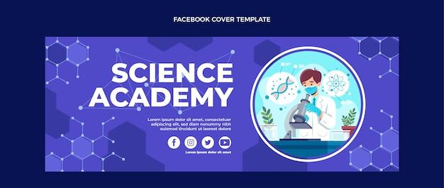 평면 디자인 과학 페이스 북 커버