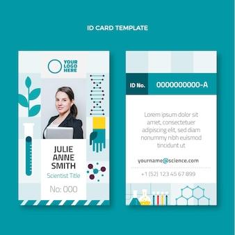 평면 디자인 과학 id 카드