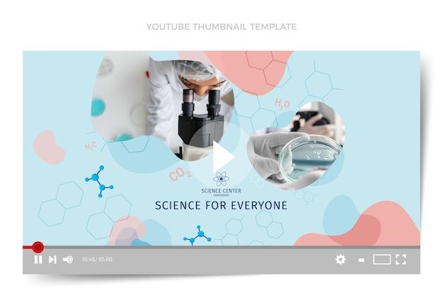 평면 디자인 과학 youtube 미리보기 이미지
