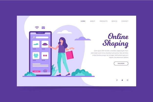 평면 디자인 쇼핑 온라인 방문 페이지