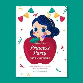 フラットデザイン白雪姫の誕生日の招待状