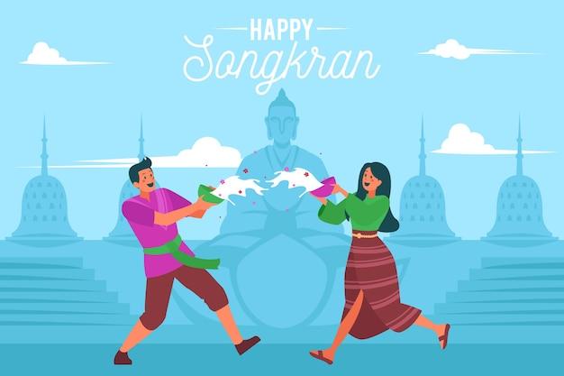 Flat design songkran event illustration