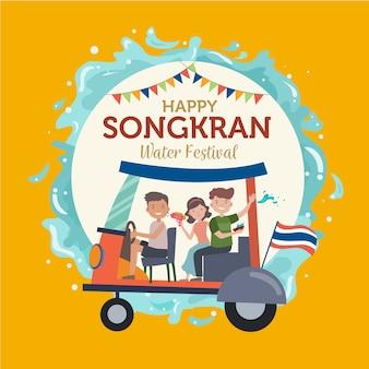 Flat design songkran festival celebration