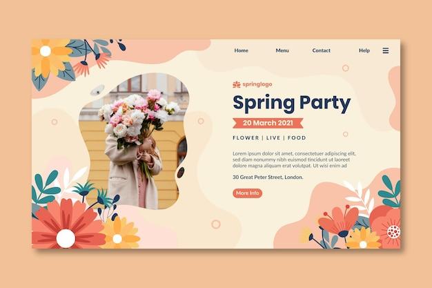 평면 디자인 봄 및 모델 방문 페이지 템플릿