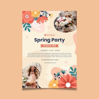평면 디자인 봄 및 모델 포스터 템플릿