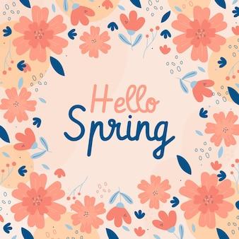 텍스트와 평면 디자인 봄 꽃 프레임