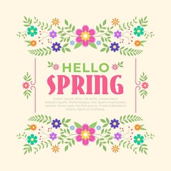 평면 디자인 봄 꽃 프레임