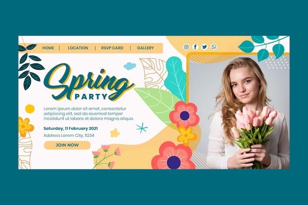 평면 디자인 봄 꽃 방문 페이지