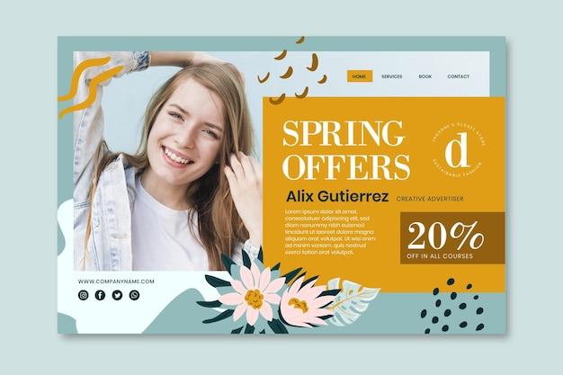 평면 디자인 봄 방문 페이지