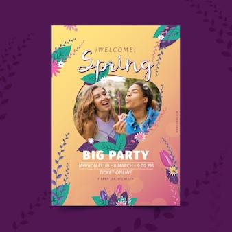Плоский дизайн шаблона плаката весенней вечеринки