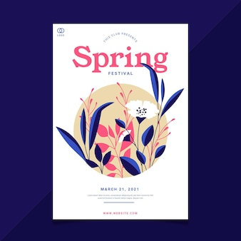 평면 디자인 봄 파티 포스터 템플릿