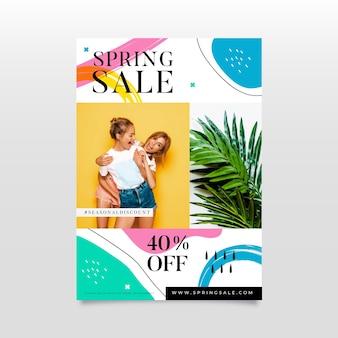 Плоский дизайн весенней распродажи постер шаблон