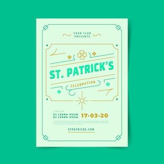 Flat design st patricks day poster template