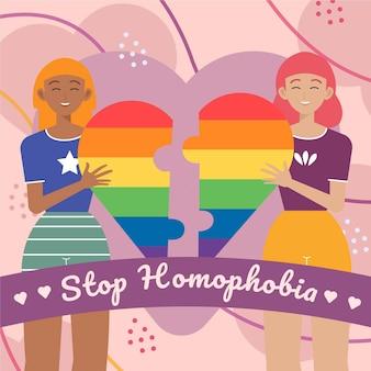평면 디자인 중지 동성애 혐오 퀴어 사람들