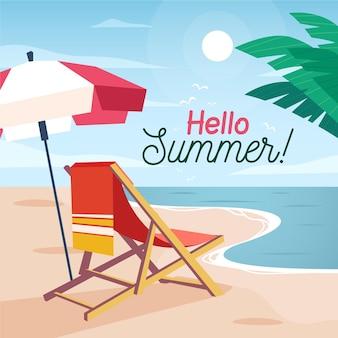 평면 디자인 여름 배경