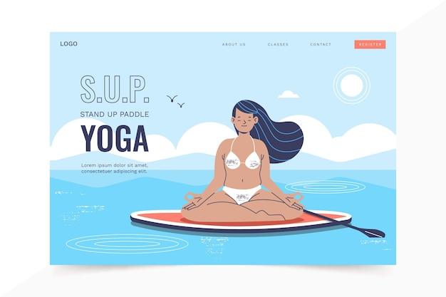 평면 디자인 sup 방문 페이지