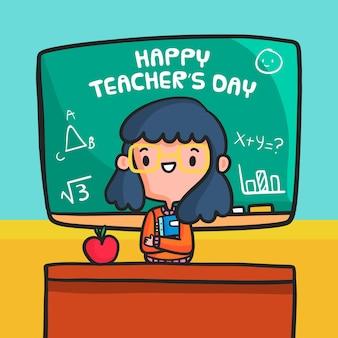 フラットなデザインの教師の日のお祝い
