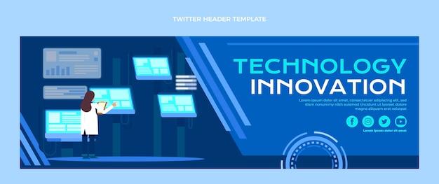 평면 디자인 기술 트위터 헤더