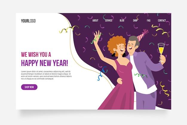 Плоский дизайн шаблона новогодней целевой страницы