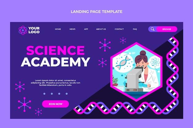 科学のランディングページのフラットなデザインテンプレート