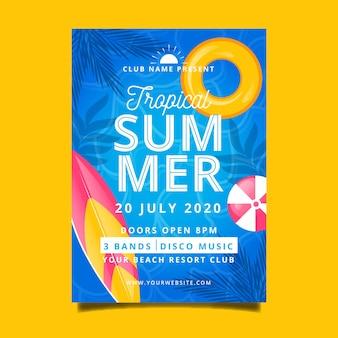 フラットなデザインテンプレート夏のパーティーポスター
