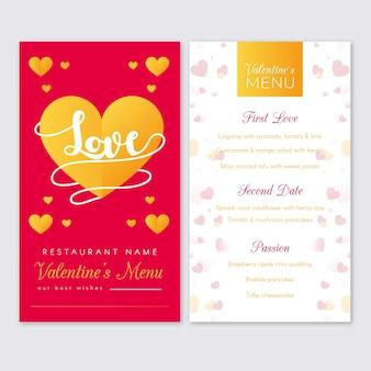 Плоский дизайн шаблона день святого валентина меню