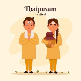 Плоский дизайн тайпусамского фестиваля
