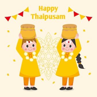 평면 디자인 타이 푸삼 축제