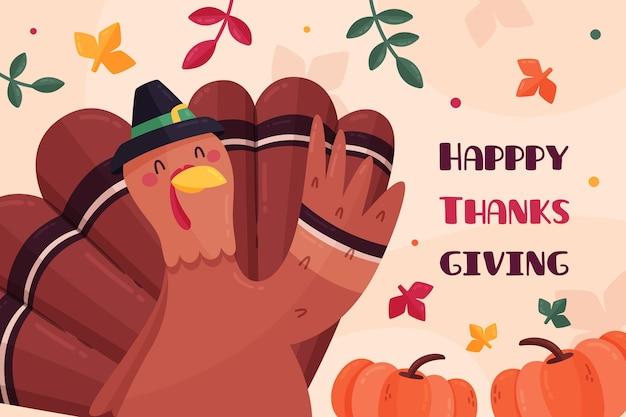 トルコと葉のフラットなデザインの感謝祭の背景