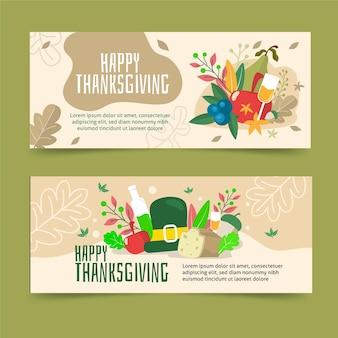 フラットなデザインの感謝祭バナーテンプレート