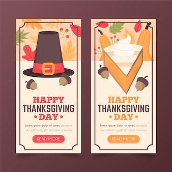 Плоский дизайн шаблона баннеров благодарения