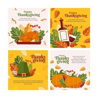 Коллекция постов на день благодарения в плоском дизайне
