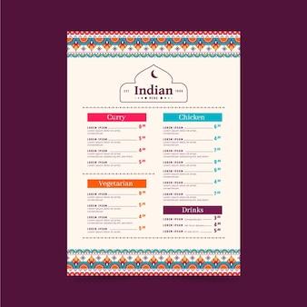 평면 디자인 전통적인 인도 레스토랑 메뉴 템플릿
