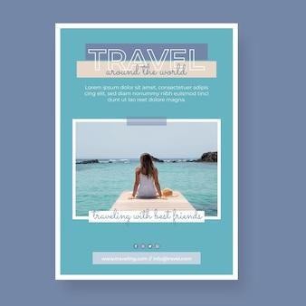 평면 디자인 여행 포스터