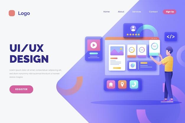 フラットデザインのuiuxランディングページ