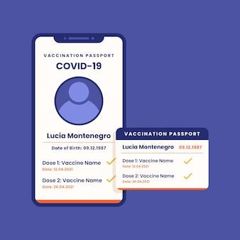 デバイス付きフラットデザイン予防接種パスポート