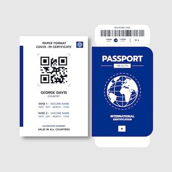 フラットデザインの予防接種パスポート