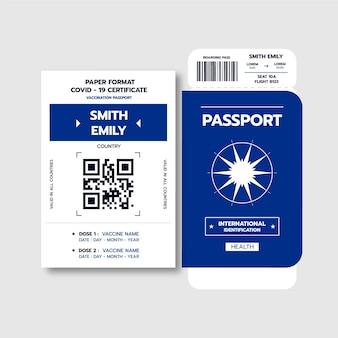 Паспорт вакцинации в плоском дизайне
