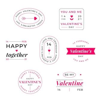 평면 디자인 발렌타인 라벨 세트