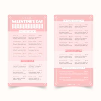평면 디자인 발렌타인 메뉴 템플릿