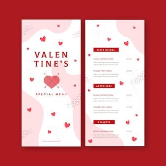Плоский дизайн шаблона меню дня святого валентина
