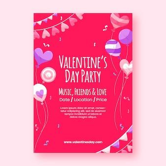 フラットなデザインのバレンタインデーのパーティーチラシテンプレート