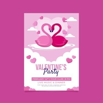 フラットなデザインのバレンタインデーのパーティーポスターテンプレート