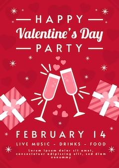 Плоский дизайн шаблона плаката вечеринки на день святого валентина