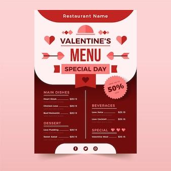 Плоский дизайн шаблона меню ресторана на день святого валентина